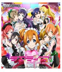 Love Live! Booster Box (Japanese)