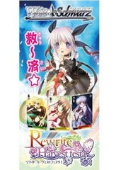 Rewrite Harvest Festa Booster Box (Japanese)