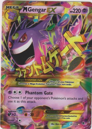 Uncommon Phantom Forces 82//119 4 x Girafarig