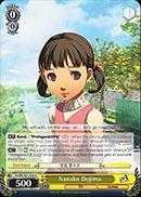 P4/EN-S01-006 U Nanako Dojima