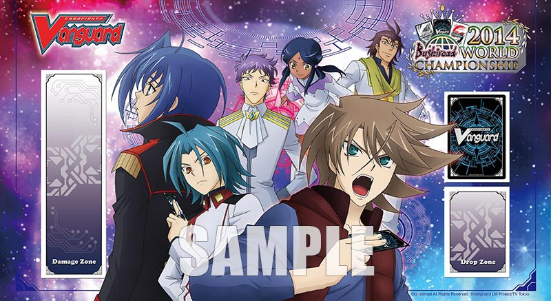 Cardfight Vanguard 2014 Bushiroad World Championship Playmat