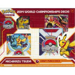 2014 World Championships Deck - Michikazu Tsuda Crazy Punch Deck