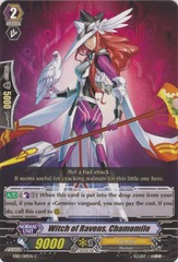 Witch of Ravens, Chamomile - EB12/019EN - C