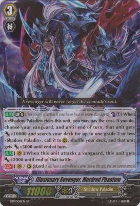 Illusionary Revenger, Mordred Phantom - EB11/S06EN - SP