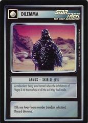 Armus - Skin of Evil [Foil]