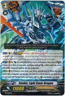 Seeker, Light Saver Dragon - PR/0130EN - PR