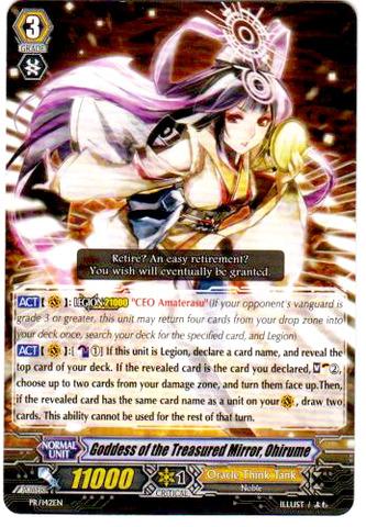 Goddess of the Treasured Mirror, Ohirume - PR/0142EN - PR