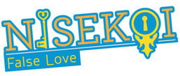 Nisekoi Trial Deck (English Edition)