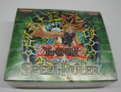 Spell Ruler 1st Edition Booster Box