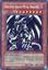 Red-Eyes Black Metal Dragon - PP01-EN015 - Secret Rare - Unlimited Edition