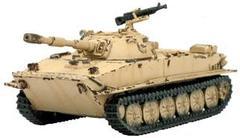 AAR031: PT-76