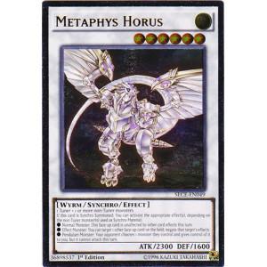 Metaphys Horus - SECE-EN049 - Ultimate Rare - 1st Edition