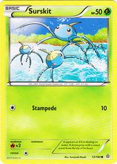 Surskit - 13/160 - Common