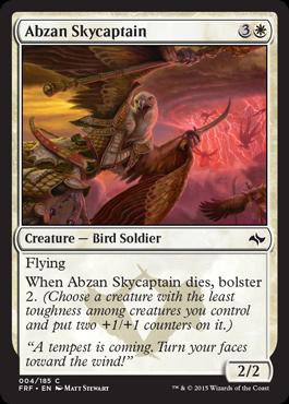 Abzan Skycaptain - Foil