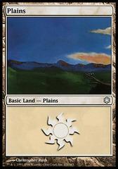 Plains (370)