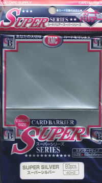 KMC Super Silver Sleeves (80 ct)