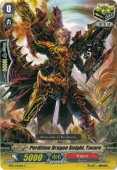 Perdition Dragon Knight, Tovare - BT17/074EN - C