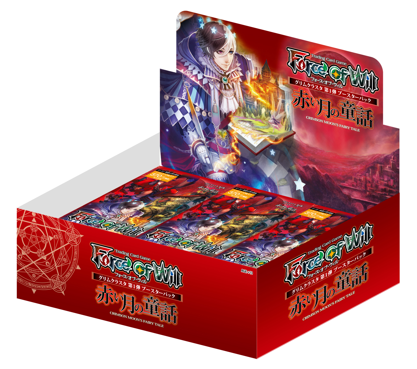 Force of Will Crimson Moon/'s Fairy Tale Booster Box Sealed Grimm Cluster FOW