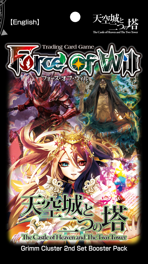 Force of Will Castle of Heavens and The Two Towers Booster Pack