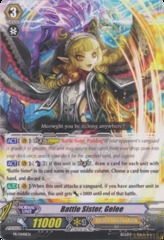 Battle Sister, Gelee - PR/0148EN - PR on Channel Fireball