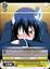Change of Heart, Seishiro - NK/W30-E015 - C