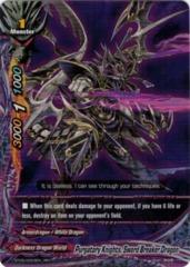 Purgatory Knights, Sword Breaker - BT05/0023 - RR