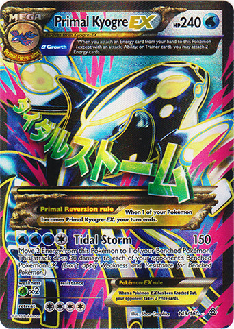 Primal Kyogre-EX - 149/160 - Full Art