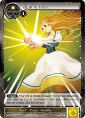 Light of Hope - CMF-011 - C - 1st Printing