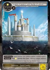 Light Palace, the King's Castle - CMF-012 - R - 1st Printing