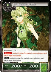 Elvish Patrol Soldier - 2-074 - C