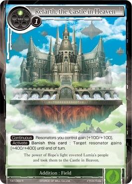 Refarth, the Castle in Heaven - TAT-069 - R - 1st Printing