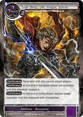 Gae Bolg, the Magic Spear - 2-140 - R