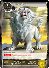 Glorious Lion - 1-018 - R
