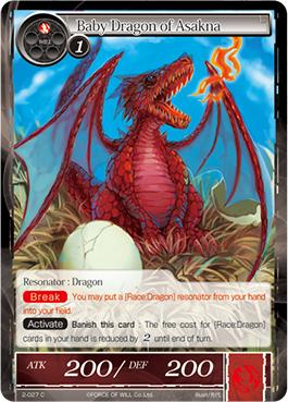 Baby Dragon of Asakna - 2-027 - C