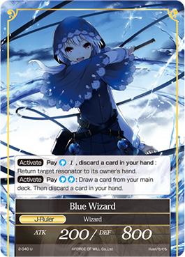 Blue Wizard (J Ruler) - 2-040 - U