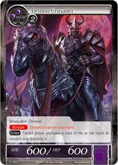 Demon Crusader - 3-103 - C