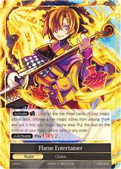 Flame Entertainer - 3-025 - U