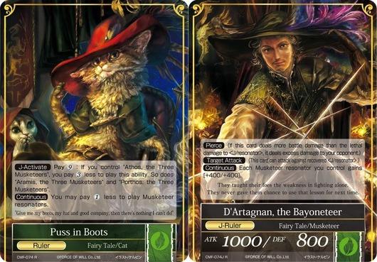 Puss in Boots // D'Artagnan, the Bayoneteer - CMF-074-J - R
