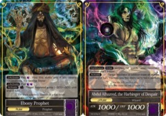 Ebony Prophet // Abdul Alhazred, the Harbinger of Despair [TAT-079-J R] English Foil