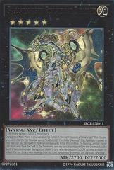 Stellarknight Constellar Diamond - SECE-EN051 - Ultra Rare - Unlimited Edition