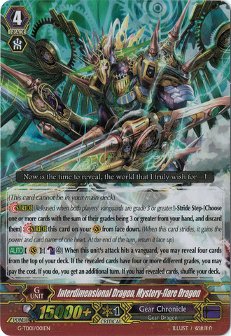 Cardfight 1x BT17//L01EN Perdition Emperor Dragon LR Dragonic Overlord the G