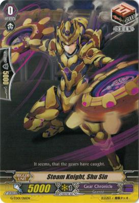 Steam Knight, Shu Sin - G-TD01/016EN - TD