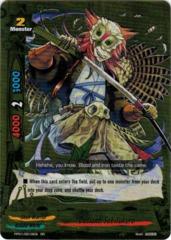 Defiant, Sabifukuro - PP01/0018EN - RR