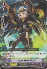 Steam Rider, Dizkal - G-BT01/100EN - C