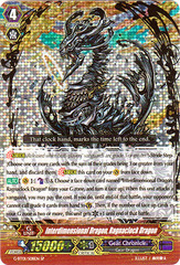 Interdimensional Dragon, Ragnaclock Dragon - G-BT01/S08EN - SP