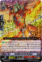 Twilight Arrow Dragon  - G-BT01/S11EN - SP