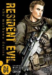 Resident Evil: The Marhawa Desire Graphic Novel Vol 04 (Mature Readers)