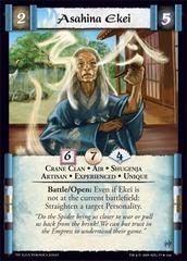 Asahina Ekei (Experienced)