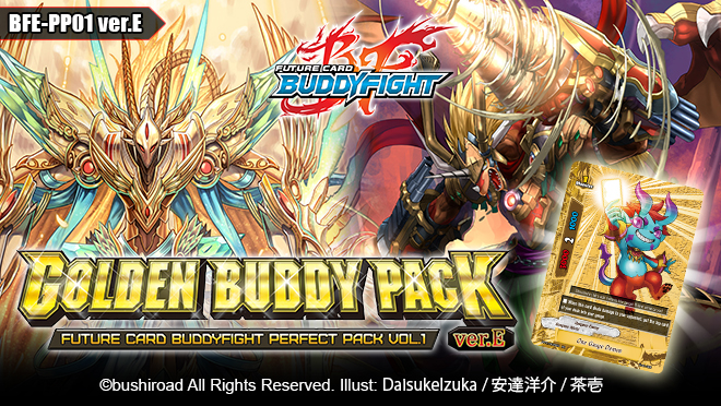 Perfect Pack Vol  1: Golden Buddy Pack ver E Booster Pack