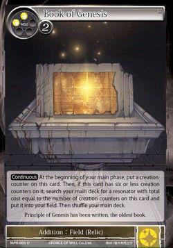 Book of Genesis - MPR-005 - U - 1st Printing